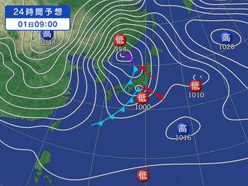 12月1日の予想天気図